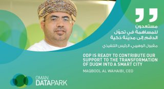 Maqbool Al Wahaibi, CEO of Oman Data Park says Ready to contribute ODP's support to the transformation of Duqm into a smart city
