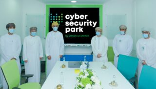 Cyber Security Park launch event photo