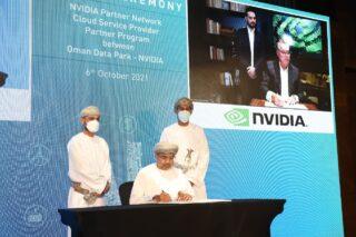 Oman Data Park launches Nebula AI service in the Sultanate
